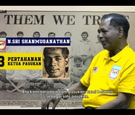 Disiplin Yang Tinggi Dalam Diri Adalah Kunci Utama Kejayaan – Dato N. Sri Shanmuganathan