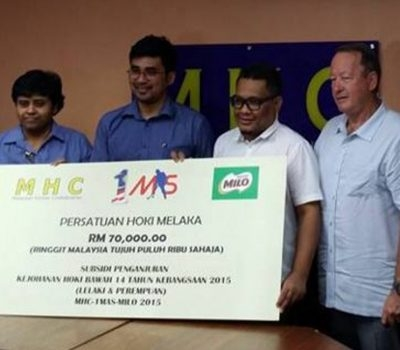 1MAS MILO National U14 Tournament